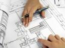 Проект в строительстве