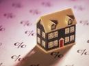 Какую роль играют кредитные истории при получении ипотеки?