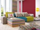 Цветные диваны