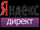 Запускаем контекстную рекламу в Яндексе