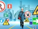 Промышленная безопасность действующего предприятия