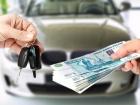 Кредитование наличными под залог автомобиля