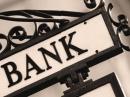 Все о банковских вкладах