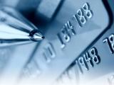 Кредит для бизнеса без залога
