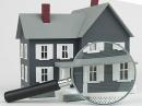 Оценка квартиры: кому доверить ее проведение?