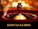 5 самых популярных автоматов онлайн-казино Вулкан