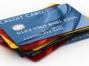 Для чего необходима кредитная карта