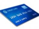 Кредитка без проблем