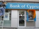 Что ждет кипрские банки в Украине?