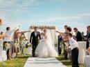 Варианты проведения идеальной свадьбы