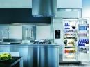 Как провести профилактику холодильника?