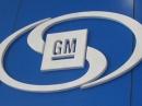 Компания General Motors перемещает в Китае подразделение международных операций