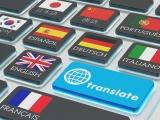 Профессиональное бюро переводов