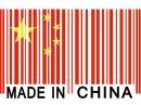 Китайский рынок и его преимущества