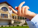 Вы хотите взять ипотечный кредит?
