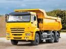 Перевозка грузов самосвалами