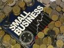 Финансирование малого бизнеса
