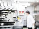 Кухонное оборудование для профессионалов