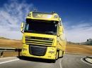 Как не допустить ошибку в международных перевозках?