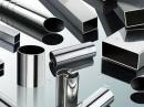 Особенности выбора качественного металлопроката