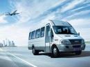 Как выбрать компанию пассажирских перевозок?