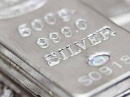 Подорожает ли серебро?
