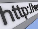 Покупка домена для сайта
