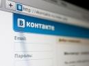 Как раскрутить группу «Вконтакте» без вложений